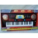 Пианино SK 3718 (18шт) 55-21,5-6,5см