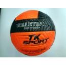 М'яч волейбольний 44405 (60шт)