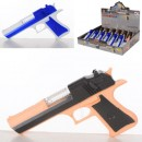 Пистолет 0225-36 (108шт) 15см, звук,12шт(2цвета) в дисплее