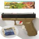 Пистолет H12-2 (192шт) 19см, водяные пули, в кульке, 19-26-3см