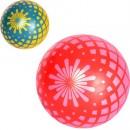 Мяч дитячий MS 2639 (120шт) 9 дюймів