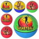 Мяч баскетбольный VA 0002 (30шт) 4 вида, №7