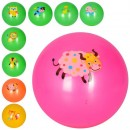 М'яч дитячий  MS 3005 (480шт) 15см, звірі, ПВХ, 42-48г