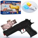 Пистолет G220-3 (144шт) 19,5см, водяные пули, мягк.пули-присоски2шт,в кор-ке,20,5-12-3,5см