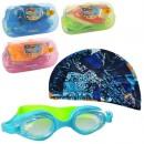 Набор для плавания MSW 033 (144шт) очки регулирулир, шапочка 19-14см(ткань),4цв,в футляре,16-9-4см