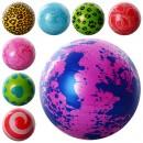Мяч детский MS 0247 (120шт) 9 дюймов, ПВХ, 75г, 6 видов