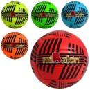 Мяч волейбольный MS 1601 (30шт)  ПУ, 260-280г, 6цветов