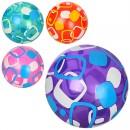 Мяч детский MS 0947-1 (120шт) 9 дюймов, полноцветный, ПВХ, 4цвета, 60-65г