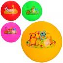 Мяч детский MS 0979 (120шт) 9 дюймов, 60-65г, микс видов(животные)