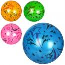 Мяч детский MS 2072 (240шт) 9дюймов, рисунок, 51-56г