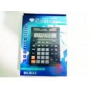 Калькулятор BRILLIANT BS-0444 великий