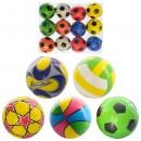 Мяч детский фомовый MS 0388 (360шт) 2,5 дюйма,12шт в кульке