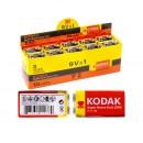Kodak R9 крона (10шт)