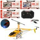 Вертолет 33014K (9шт) р/у2,4G,аккум,35см,свет,гироскоп,3,5канала,USBзарядн