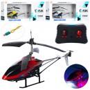 Вертолет CH060-3 (12шт) р/у, аккум, 30см, USBзарядное, свет, 3цвета