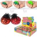 Игрушка MS 0415 (144шт) антистресс, виноград, пузыри, в кульке, 5см, 24шт в дисп