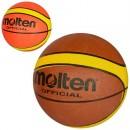 Мяч баскетбольный MS 1420-3 (30шт) размер7, резина, 520-560г