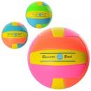 Мяч волейбольный EV 3157 (30шт) офиц.размер, ПВХ, 2мм, неон, 260-280г