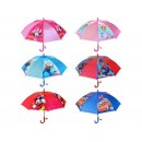 Зонтик - трость детский 3D мультики 100