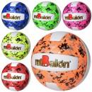 Мяч волейбольный MS 1944 (30шт)ПВХ, 3мм, 260-280г, 6цветов,в кульке