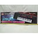 Пианино SK 377 (12шт)