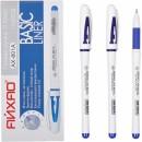 Ручка 801 гель синя (12/144/1728)