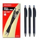 Ручка AIHAO С-567 Original синя (24/1728)