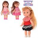 Кукла 6006 (288шт) Крошка Сью, 17см, 3 вида, в кульке
