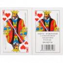 Карти ігр. Король 54 (10/100)