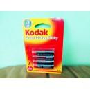 Kodak R3 планшет (48шт)