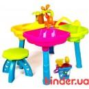 01-121 Песочный столик с набором, стульчиком (2шт)