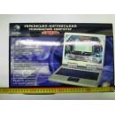 TG Ноутбук 400794 U/8808 Е (16шт) англ-укр, 30 функций