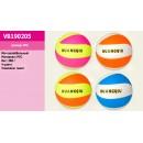 Мяч волейбольный 190205 (30шт)