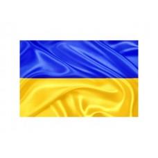 Прапор України 2-35 (100шт) 90*145см