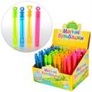 Мыльные пузыри MB 002 (576шт) не лопаются, 10,5см, 48шт(4 цвета)