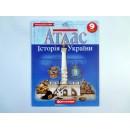 Атлас ІСТОРІЯ УКРАЇНИ 9кл.(50шт) Картографія