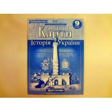 К-к ІСТОРІЯ УКРАЇНИ 9кл.(100шт) Картографія