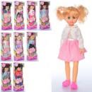 Кукла 60380-16T-17T-18T (24шт) 40м, 11видов, в кор-ке, 15,5-44,5-8,5см