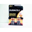Duracell R3 (12/144) Л