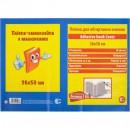 Плівка 1-26 самоклейка д/книг з узором 50х36см (10шт/уп)