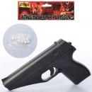 Пистолет P139 (144шт) на пульках  20см  в кульке