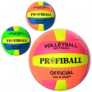 Мяч волейбольный 1102ABC (30шт) ПУ,2слоя