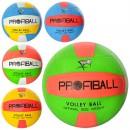 Мяч волейбольный VA 0016 (50шт) Official