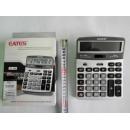 Калькулятор EATES DC-1688 великий