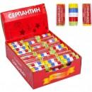 Серпантин (10)