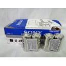Sony R-14 (24шт)