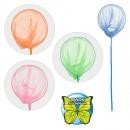 Сачок для бабочек M 0061 U/R (100шт) длина 90см, длина ручки 70см, диаметр 20см