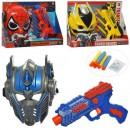 Набор супергероя 130-E-530-Е (24шт) маска,пистолет,кор,35-25-7см