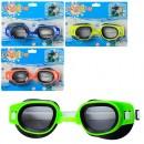 Очки для плавания D25615 (144шт) регулир.ремешок