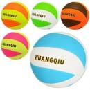 Мяч волейбольный MS 2047 (30шт) официальный размер, ПВХ, 260-280г